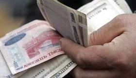 <!--:ru-->В Беларуси с 1 января увеличились пособия отдельным категориям граждан<!--:-->