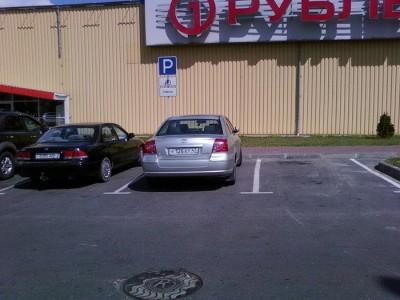 """""""Водители, не занимайте на парковке места для людей с ограниченными возможностями!"""""""