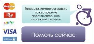 """ПОМОЩЬ ОО """"РАИК"""""""
