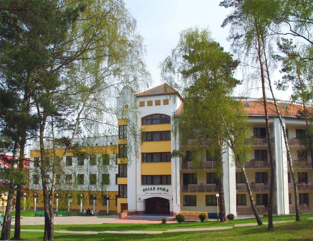 знакомства в беларуси для инвалидов