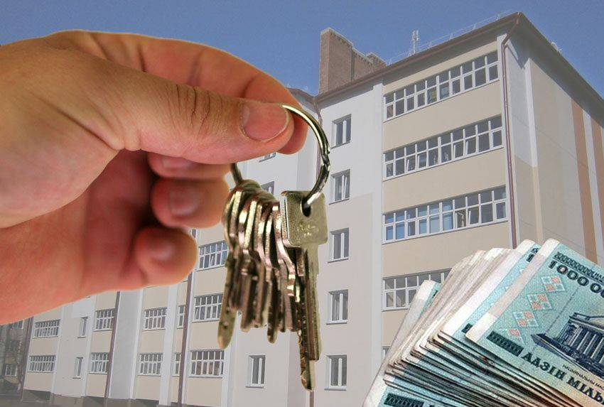 Сколько платят за аренду квартиры