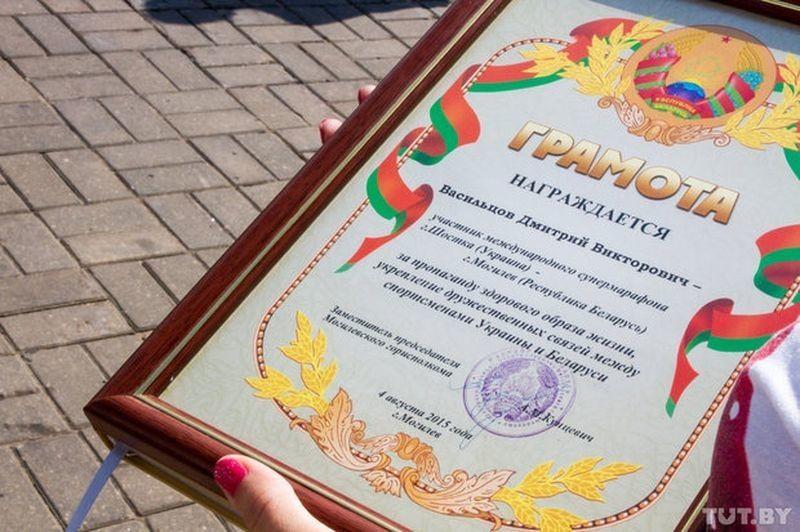 invalid-kolyasochnik_marafonec_ukrainec-4_1