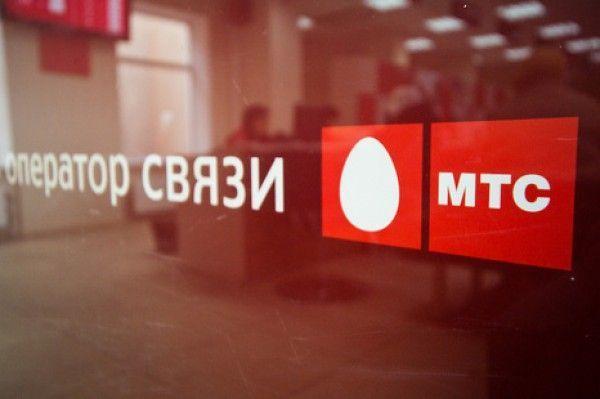 mts-13