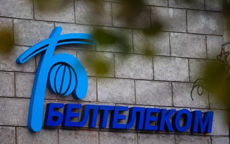 beltelecom-wifi-1-byfly-1