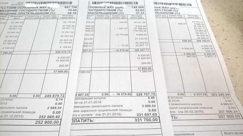 Как бы ни пересчитывали тарифы, а жировка с начала года подорожала на 50 тысяч рублей