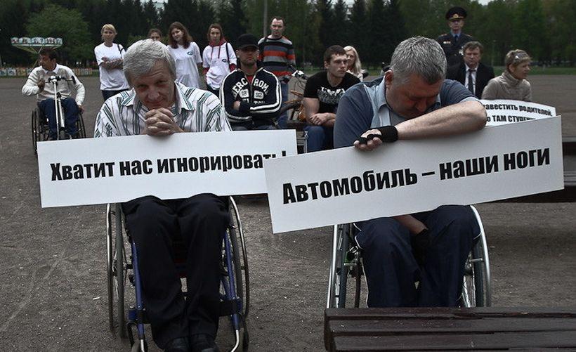 Митинг инвалидов-колясочников 5 мая. Не сидите дома, присоединяйтесь!