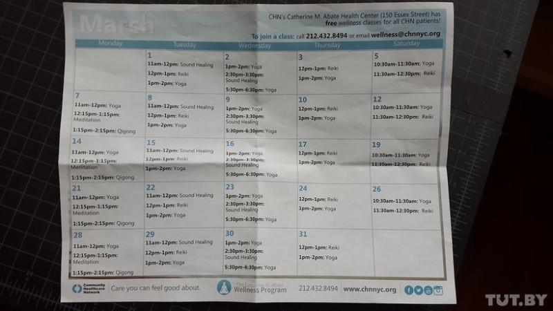 Расписание велнес-классов в поликлинике.