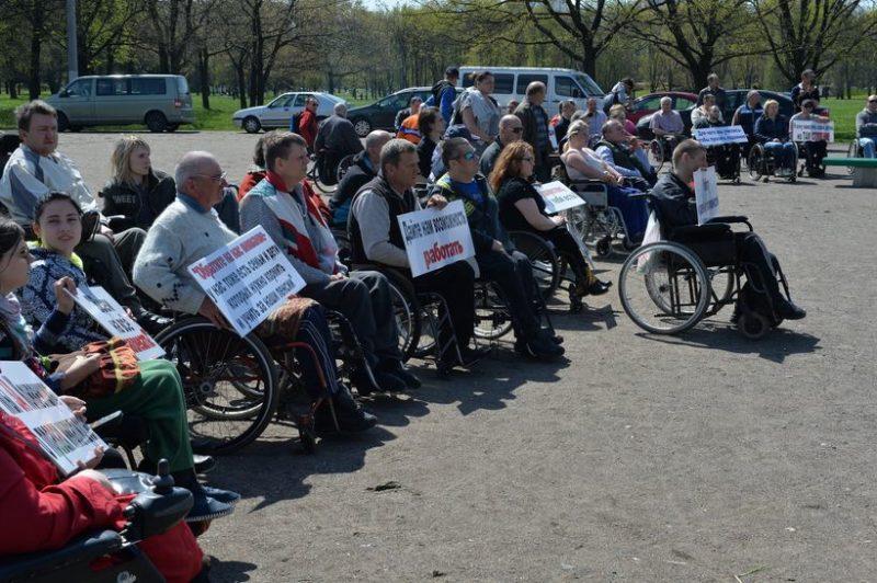 © Sputnik/Виктор Толочко Люди с ограниченными возможностями на митинге