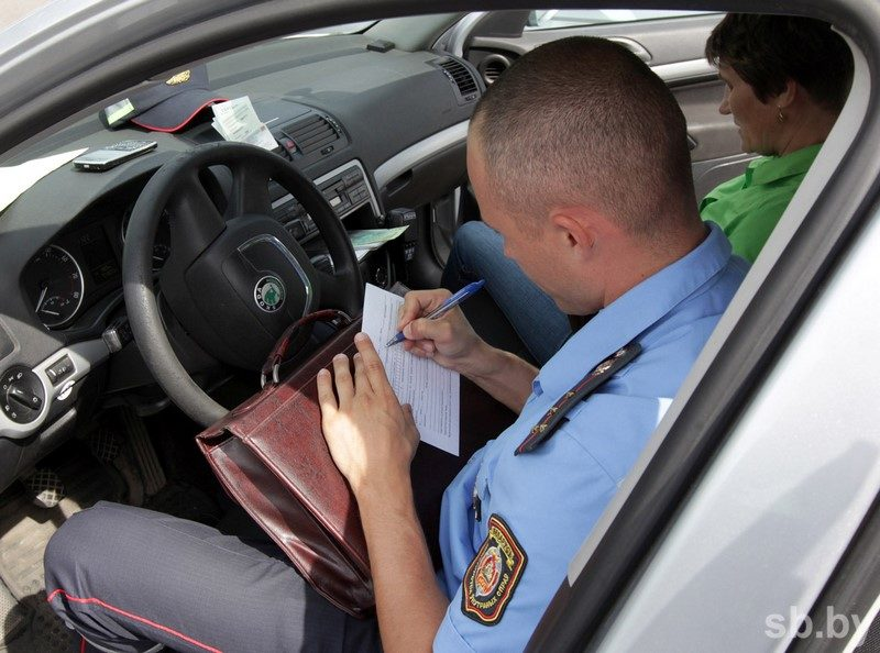 Штраф за парковку на местах, предназначенных для инвалидов, - 42 рубля