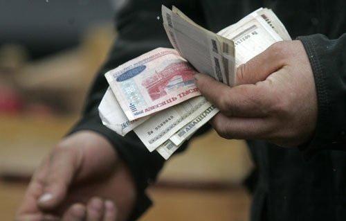 <!--:ru-->О росте бюджета, пособий и пенсий в Беларуси<!--:-->