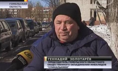 <!--:ru-->Прокуратура потребовала от гомельских чиновников создать условия для инвалидов<!--:-->