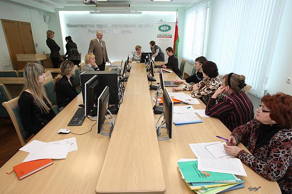 <!--:ru-->Online конференции: Государственная социальная поддержка населения<!--:-->