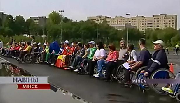 Состоялся спортивный праздник-соревнование памяти легендарного белорусского инвалида-колясочника Николая Колбаско