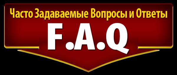 faq-300x1241