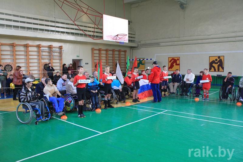 Конкурс на лучшее название Международной спартакиады инвалидов-колясочников