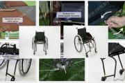 Обзоры технических средств социальной реабилитации