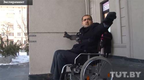 """Политик в инвалидной коляске: """"Нужно забывать слово инвалид! Это граждане Республики Беларусь!"""""""
