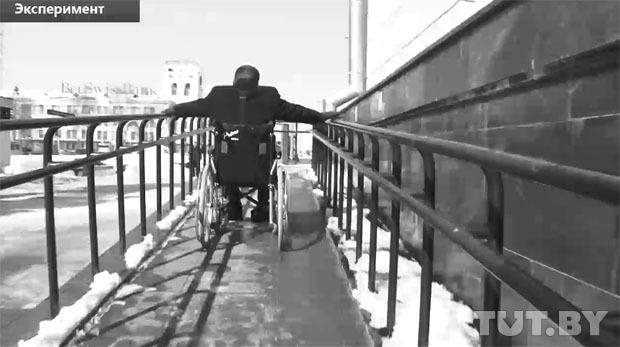 Политик в инвалидной коляске: