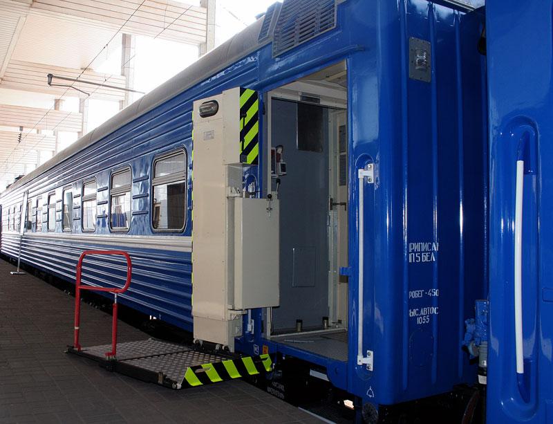 Иструкция по организации  перевозки  и  обслуживанию  инвалидов железнодорожным транспортом