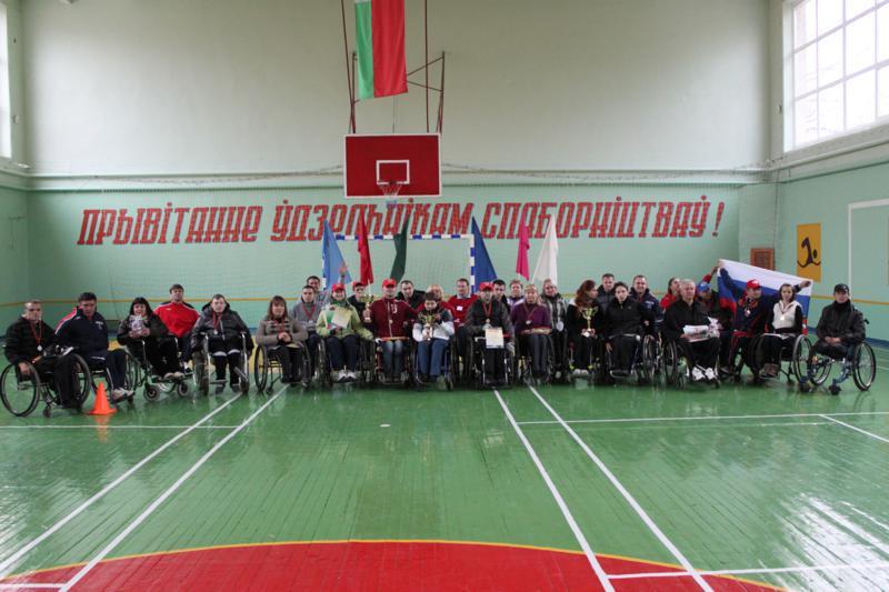 Приглашаем принять участие в V Международной спартакиаде среди инвалидов-колясочников в городе Мозыре