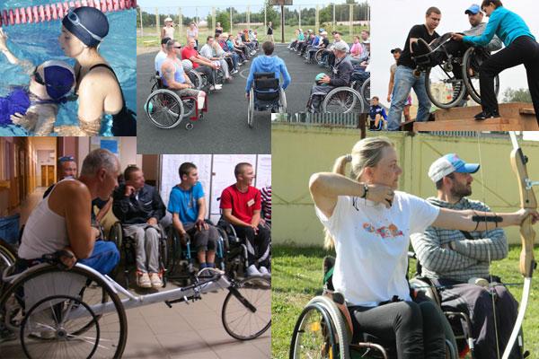 Лагерь-семинар активной реабилитации инвалидов-колясочников будет работать в Барановичах 6-18 августа