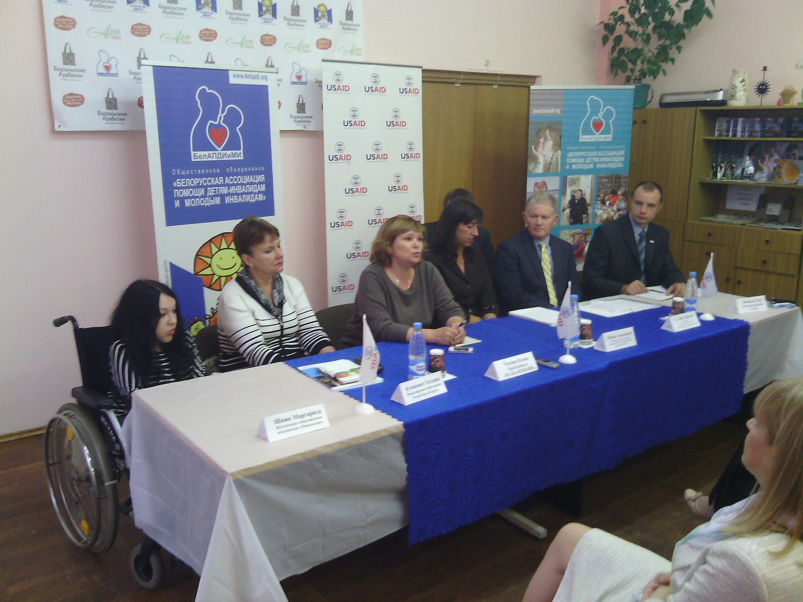В Минске стартовал проект создания положительного образа людей с инвалидностью через искусство