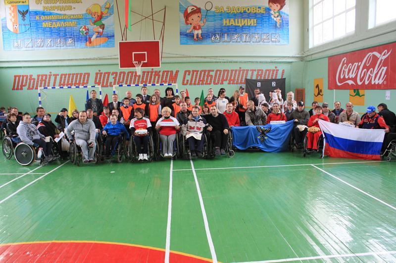 Приглашаем принять участие в VI Международной спартакиаде среди инвалидов-колясочников в городе Мозыре