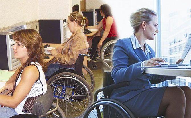 «Вы приняты?» О трудоустройстве людей с ограниченными возможностями