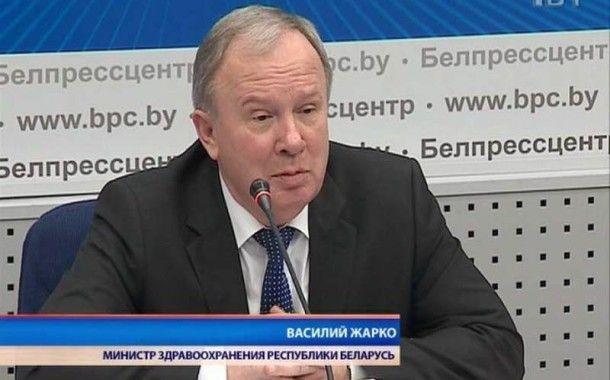 В Беларуси в 2016 году появятся электронные рецепты, планируется разработка цифровых амбулаторных карт