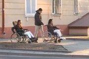 Один день на коляске в прокат