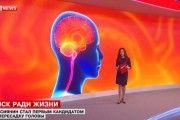LifeNews выяснил у нейрохирурга, как пересадить голову