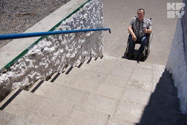 Непреодолимая преграда Фото: Павел МИЦКЕВИЧ