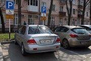 Прокуратура Ставрополья проверит законность надписей «Забрал мое место – забери и мои болезни» на парковочных местах для инвалидов