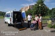 В Гродно начало курсировать социальное такси для людей с ограниченными возможностями