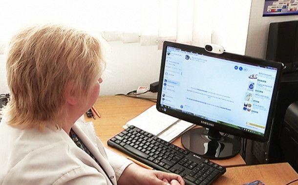Услуга «онлайн» консультирование доступна уже в 10 столичных поликлиниках