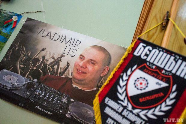 vladimir_lis_didzhey_bobruysk-6