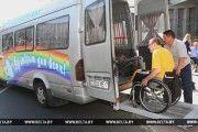 Безбарьерная среда в Беларуси будет создана по всему маршруту передвижения инвалидов