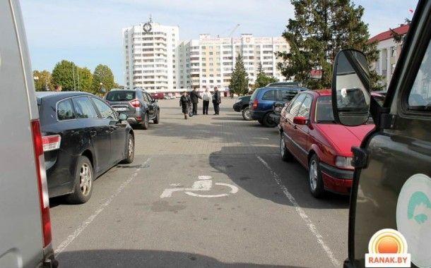 Автомобилисты с ограниченными возможностями