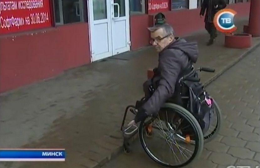 Жизнь на колесах: Минск глазами человека, 6 лет постигающего действительность в инвалидной коляске