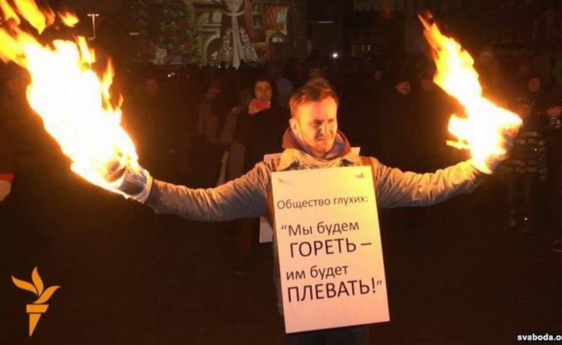 Активист устроил «самосожжение» в центре Минска, и его не задержали (Фото, Видео)
