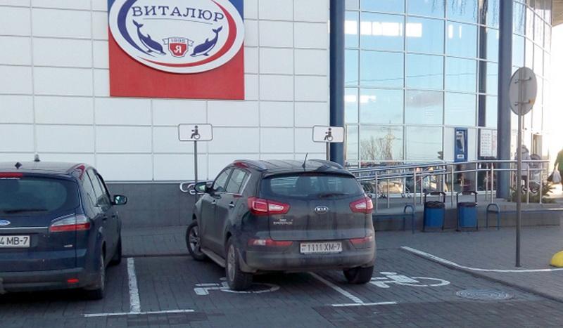 Фотофакт: водитель Kia Sportage припарковался на двух местах для инвалидов возле входа в супермаркет