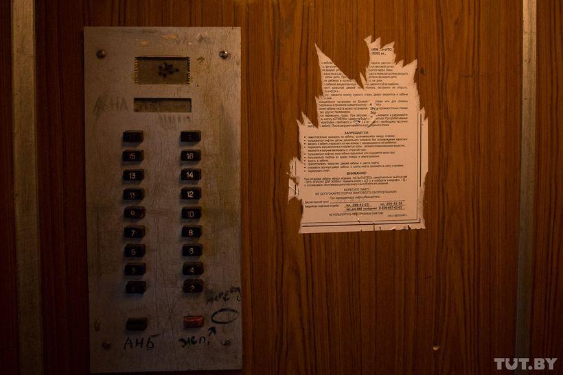 Жильцы первых этажей должны платить за техобслуживание лифта. Но скоро эту норму пересмотрят