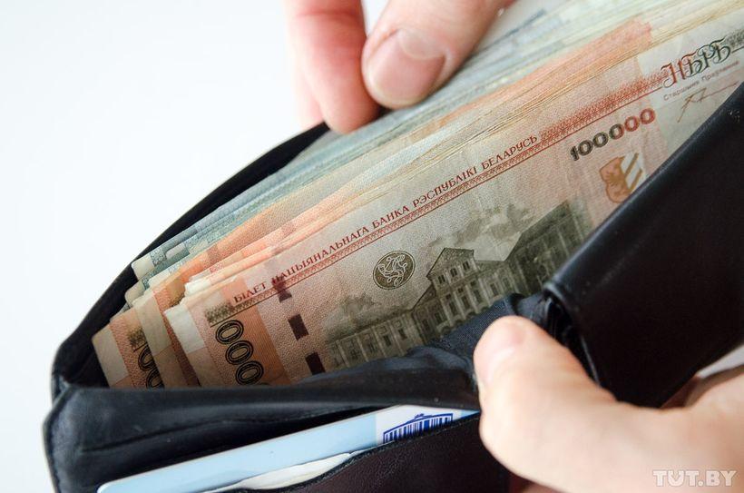 Выплата ежемесячного соцпособия к пенсии временно приостановлена в Минске