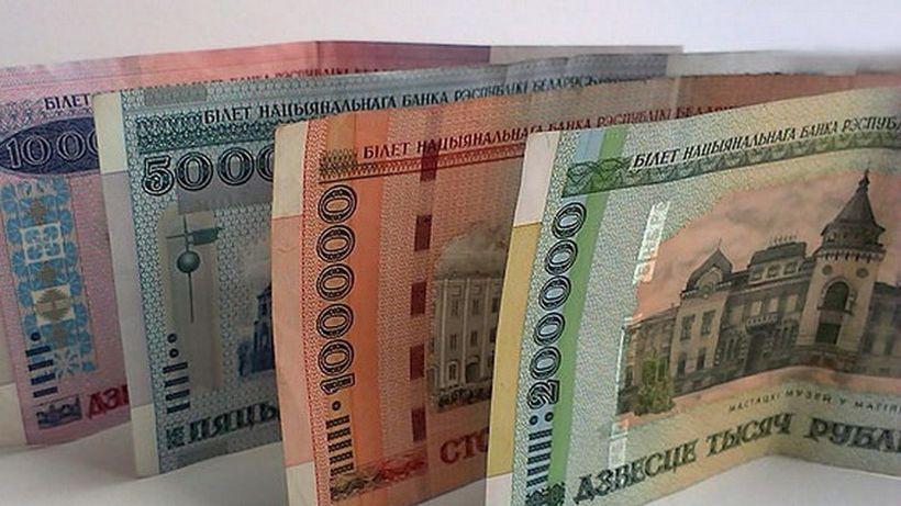 Бюджет прожиточного минимума в Беларуси с 1 марта повышен на 3,1% до Br1 млн 640 тыс.