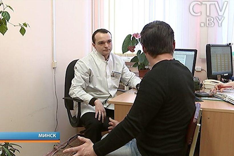 В Минске прием пациентов впервые начали вести врачи общей практики
