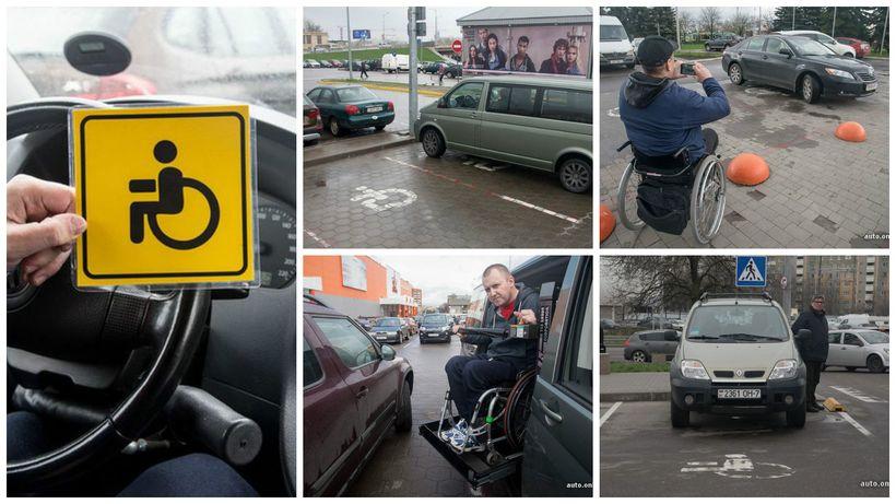 Не вытесняйте! В Минске проверяют, кто паркуется на спецместах для инвалидов