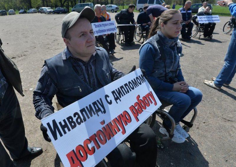 """© Sputnik/Виктор Толочко Александр пришел на митинг с плакатом """"Инвалиду с дипломом - достойную работу"""""""