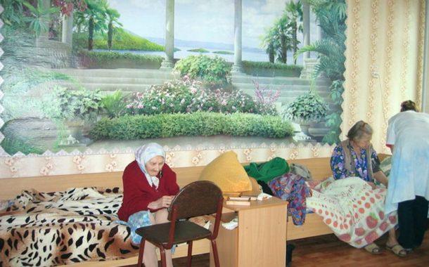 Есть ли у одиноких стариков и инвалидов альтернатива интернату