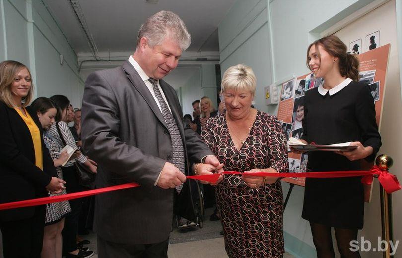 В Минске открылся центр бизнеса для инвалидов