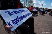 Эйсмонт назвала преступлением то, что в Беларуси стало обыденностью